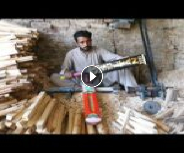The Cricket Bat Making with amazing skill